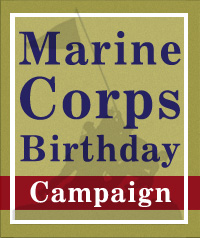 Happy Birthday Marine Corps
